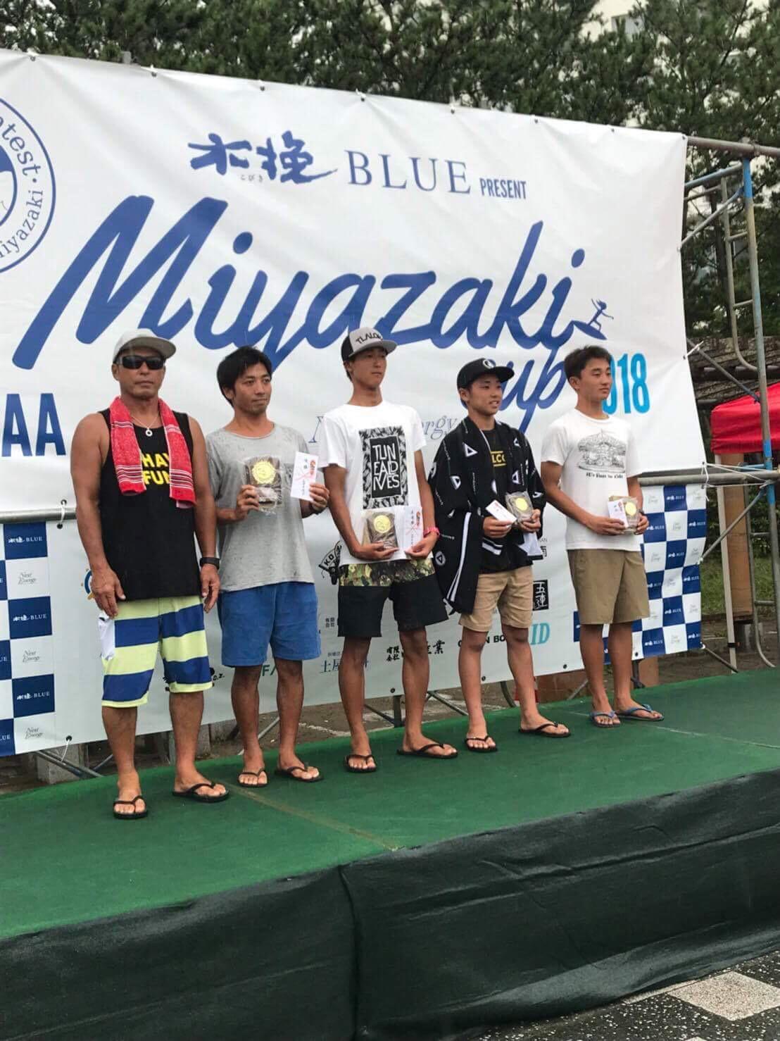 宮崎カップ2018