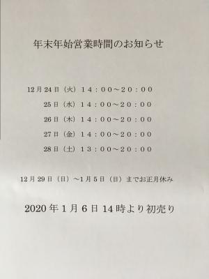 730d445f48514f92a44efc9b4e8b3fe6